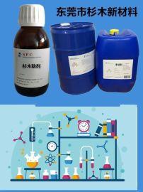 供应有机硅流平剂SF-6450可替TEGO 450