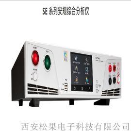安规测试仪台湾华仪SE系列耐压测试仪