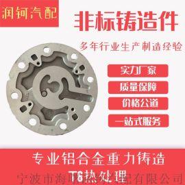 铝铸造件 铝加工 机械配件浇铸件非标定制