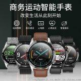 硅胶金属蓝牙通话手表心电图智能手环商务健康监测心率