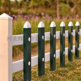 小区绿化家用小围栏PVC塑钢草坪栅栏