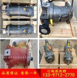 臂架泵主泵A11VLO190LRDH2/11報價