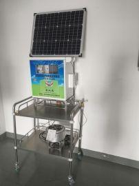 太阳能供电微型空气自动监测站 能全天候实时监测