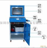 工控机柜定制可移动车间电脑柜