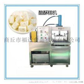 乳果酥机  全自动乳果酥机 乳果酥压块成型机