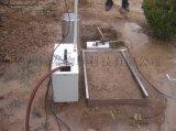 JT-STLS1水土流失监测系统