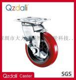 重型帶剎車PU腳輪工業設備腳輪