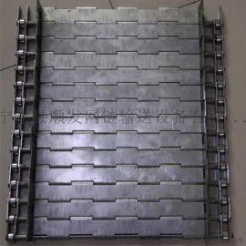 排屑链板 煮黑不锈钢链板输送带耐高温排屑机输送机防滑链板定制