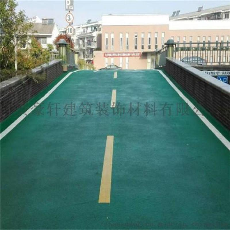 成都市 透水混凝土 彩色生态透水地坪 材料厂家直销
