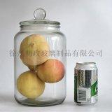 玻璃罐茶叶罐密封罐储物罐杂粮罐收纳罐储存罐