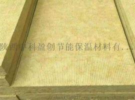 矿岩棉板 岩棉板 岩棉 吸声棉板建筑用隔热保温材料
