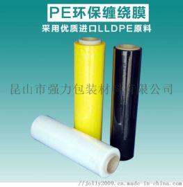 厂家直销PE大纸芯缠绕膜拉伸膜