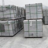 芙蓉白g603成品砖 白麻g603高墙砖 广场平砖