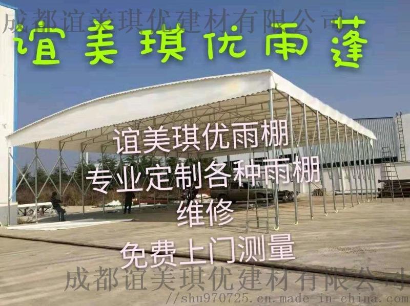 雅安誼美琪優廠家專業生產推拉式活動帳篷