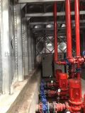 西安地埋式箱泵一体化消防泵站