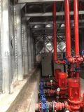 西安地埋式箱泵一體化消防泵站