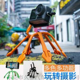 抖音八爪鱼支架手机支架车载多功能通用百变章鱼支架
