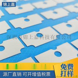 高導熱矽膠片定制加工模切異形