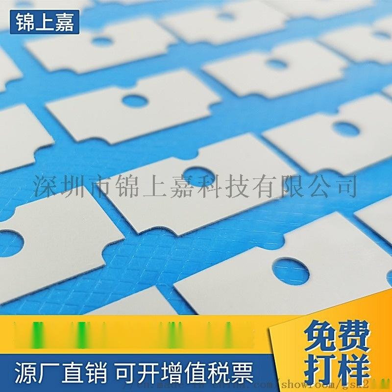 高導熱矽膠片定製加工模切異形