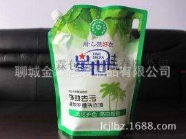 厂家直销庆阳市皂粉包装袋 洗衣液吸嘴袋 免费设计