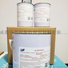 托马斯射频陶瓷粘接耐高温胶水THO4052
