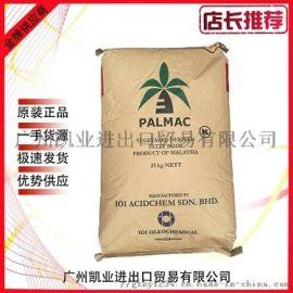 一手货源供应椰树牌月桂酸化妆级十二烷酸月桂酸