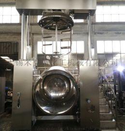 MZJR-1000L真空乳化机