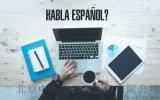 專業翻譯公司中醫學翻譯的規範和流程