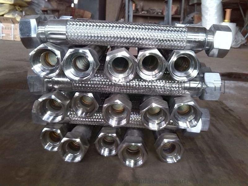 DN25球形304金属软管