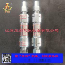 乙炔阻火器、管道阻火器