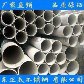 厦门不锈钢水管厂家,304不锈钢热水管