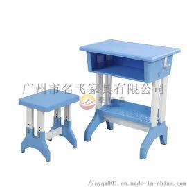 茂名幼儿园学习书桌学校培训桌子