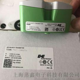 奥地EE660系列微风速变送器