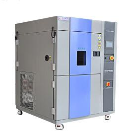 高低温冷热冲击箱 我厂接受各种规格定制