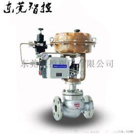 ZJHP-16C单座气动调节阀