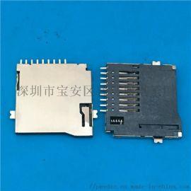 micro SD卡座 TF卡座 自弹外焊型9PIN座子 新款USB连接器