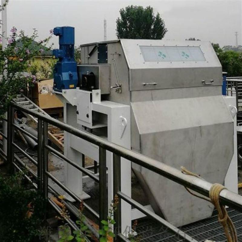 磁絮凝深度除磷除懸浮物污水處理設備