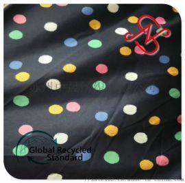 RPET210T春亚纺面料 再生环保购物袋面料