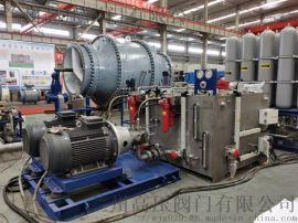 DN2000调压阀及其液控系统