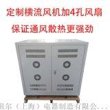 源祖爾包裝機用變壓器 380v變100v