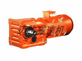 K127减速机 K系列斜齿轮减速机 型号齐全