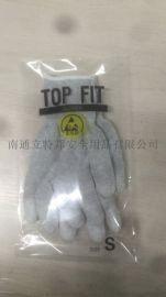 13针碳纤维PU手套