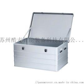 酷麦装备加厚铝镁合金安全箱户外桌箱