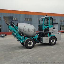 混凝土搅拌车 1.5方搅拌车捷克机械