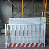 建筑工地基坑护栏 临边防护栏 电梯井口护栏网