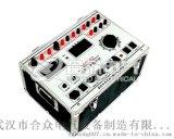 繼電保護測試儀 微機繼電保護測試儀