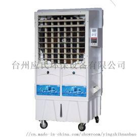 环保节能空调cy-13