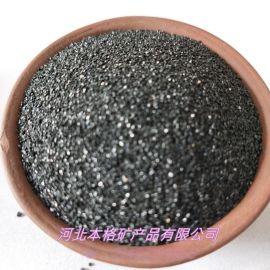 厂直销耐磨金刚砂 黑色石英砂 喷砂除锈金刚沙
