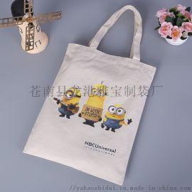 卡通动漫帆布袋定做购物袋礼品袋广告袋