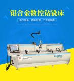 上海直销明美 铝型材数控钻铣床 现货供应
